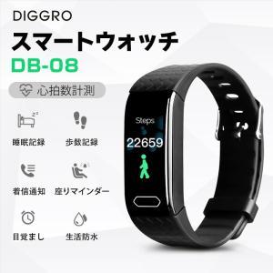 Diggro DB-08 スマートウォッチ スマートブレスレット カラーディスプレイ Line通知 IP67防水 心拍計 歩数計 活動量計 遠隔撮影 カラー 選べる文字盤