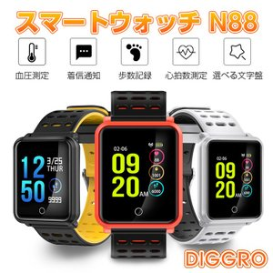 Diggro N88 スマートブレスレット スマートウォッチ 心拍計 歩数計 血圧 測定 着信通知 活動量計 選べる文字盤 アラーム ip68 防水 カラー