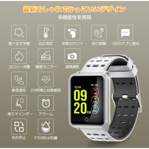 Diggro N88 スマートブレスレット ス...の詳細画像1