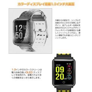 Diggro N88 スマートブレスレット ス...の詳細画像2