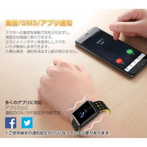 Diggro N88 スマートブレスレット ス...の詳細画像3