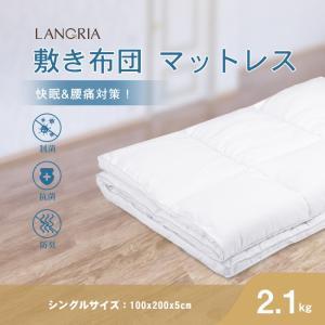 【商品仕様】 サイズ:幅100x長さ200x厚さ5cm (シングルサイズ)  重量:4.5kg   ...