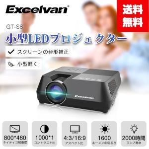 Exquizon GT-S8 プロジェクター 1600ルーメン 家庭用 多機能接続 1080P HDMI USB VGA AV TF家庭用 ビジネス 解像度 パソコン 映画 DLP