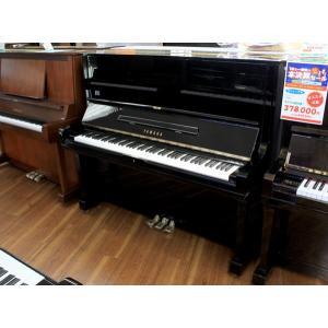 YAMAHA/中古/中古ピアノ/ヤマハ ピアノ U3H #2734756...