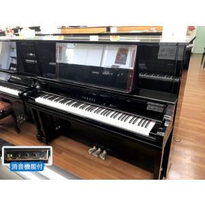 YAMAHA/中古/中古ピアノ/ヤマハ ピアノ UX300 ...