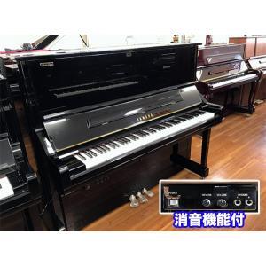 YAMAHA/中古/中古ピアノ/ヤマハ ピアノ YU33SD...