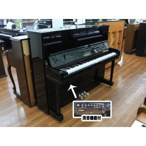 YAMAHA/中古/中古ピアノ/ヤマハ ピアノ YUS1SG...