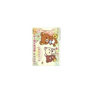 リラックマ ぬりえ本雑誌コミックの商品一覧 通販 Yahoo