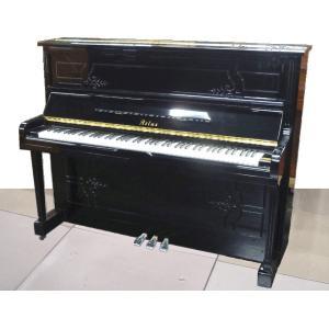 中古ピアノ アトラス アップライトピアノ SA102