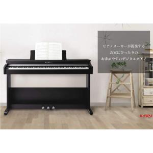 電子ピアノ カワイ デジタルピアノ KDP70|WEB限定商品(お届けのみ、お客様組立)|pianoplaza|03
