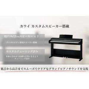 電子ピアノ カワイ デジタルピアノ KDP70|WEB限定商品(お届けのみ、お客様組立)|pianoplaza|05