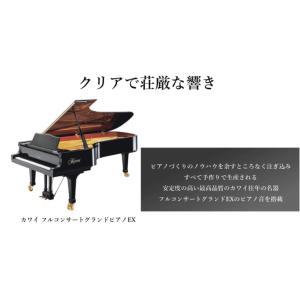 電子ピアノ カワイ デジタルピアノ KDP70|WEB限定商品(お届けのみ、お客様組立)|pianoplaza|06