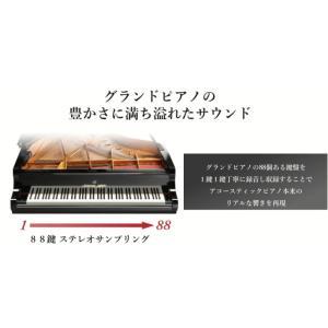電子ピアノ カワイ デジタルピアノ KDP70|WEB限定商品(お届けのみ、お客様組立)|pianoplaza|07