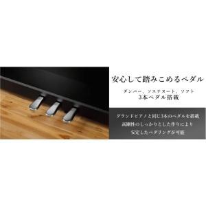 電子ピアノ カワイ デジタルピアノ KDP70|WEB限定商品(お届けのみ、お客様組立)|pianoplaza|08
