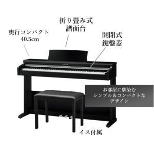 電子ピアノ カワイ デジタルピアノ KDP70|WEB限定商品(お届けのみ、お客様組立)|pianoplaza|09