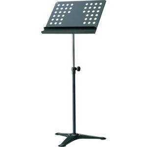 オオハシ 譜面台(穴あき) ブラック MS-111|pianoveil