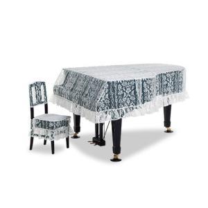 グランドピアノ カバー GP-730GC (メーカー名・機種・製造番号をご注文時に明記ください) 総奥行き295cm未満 pianoveil
