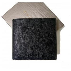 ブルガリ 財布 グレインカーフ 二つ折 ブラック|piazza