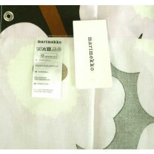 マリメッコ エプロン ピエニ ウニッコ ダークグリーン×ピンク Pieni Unikko piazza 05
