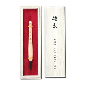 サイズ  (筆) :約0.8φ×9.8cm・高級桜軸  (桐箱):約4.2×14.3×4.4cm・重...