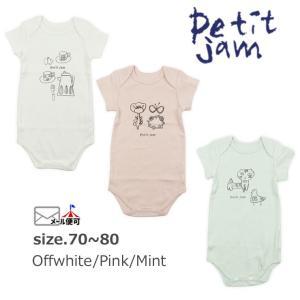 ベビー 赤ちゃん 子供服 女の子 肌着 3柄 Petit jam プチジャム SALE セール