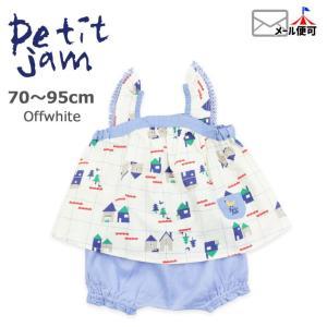 ベビー 赤ちゃん 子供服 女の子 キャミソール&パンツ上下セット Petit jam プチジャム S...