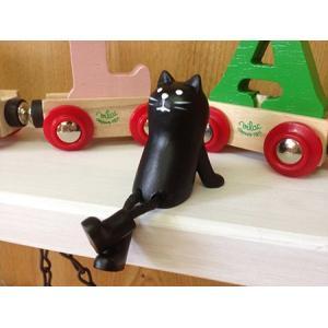 DECOLE concombre まったりリラックス CAT ネコ|piccola