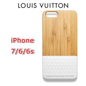【取寄品】★Louis Vuitton★ パリ ルイヴィトン美術館限定 iPhone6/6s/7 ケース|piccola
