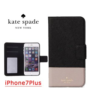 【取寄品】★ケイトスペード★ leather wrap folio iPhone7Plus|piccola