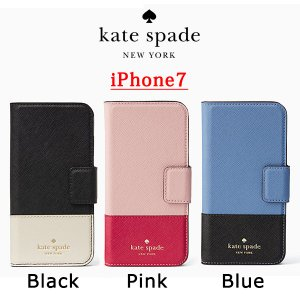 【取寄品】★ケイトスペード★ leather wrap folio iPhone7|piccola