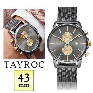 【取寄品】★TAYROC★ Iconic TXM095 クロノグラフ腕時計|piccola