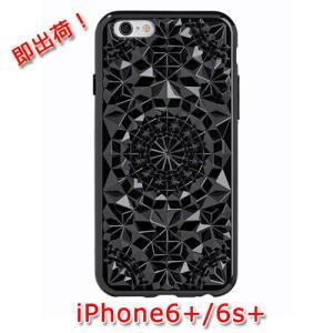 【即出荷】 ★FELONY★ グロスブラック万華鏡ケース iPhone6Plus/6sPlus|piccola
