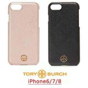 【取寄品】Tory Burch ★ Robinson iPhone7/8 ハードケース 送料関税込|piccola