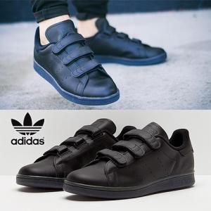 adidas Stan Smith ベルクロ / Core Black / 取寄品|piccola
