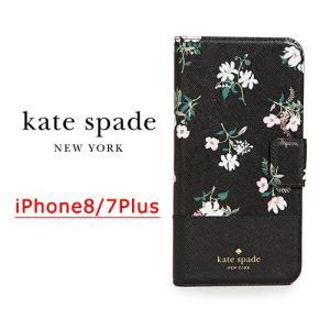 ケイトスペード Flora Wrap Folio iPhone 8Plus ケース / 取寄品|piccola