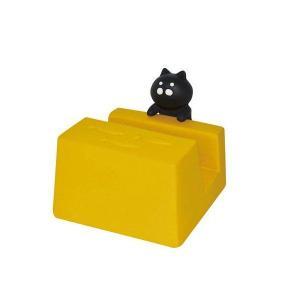 DECOLE nyacotto おじゃまスマホスタンド 黒猫|piccola