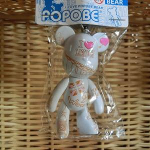POPOBE BEAR I LOVE LONDON|piccola