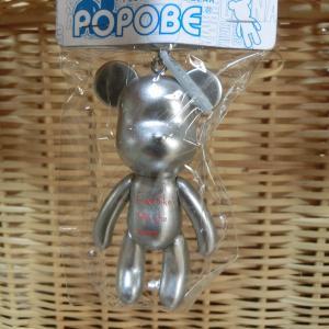 POPOBE BEAR Feel like may the peace シルバー|piccola