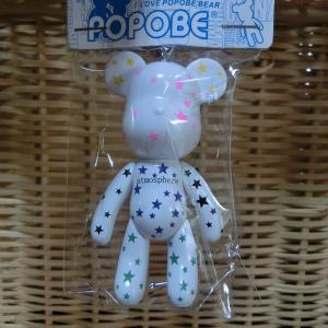 POPOBE BEAR atmosphere ピュアホワイト|piccola