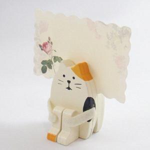 DECOLE concombre 体育座り メモスタンド 三毛猫|piccola