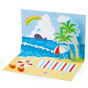 DECOLE otogicco 背景ポップアップカード ビーチ|piccola