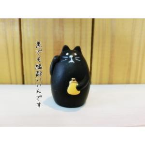 DECOLE concombre まったり福まねき ネコ CAT|piccola