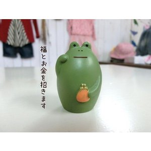 DECOLE concombre まったり福まねき カエル FROG|piccola