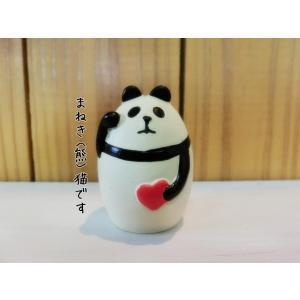 DECOLE concombre まったり福まねき パンダ PANDA|piccola