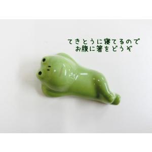 DECOLE concombre ゴロ寝箸置き カエル FROG|piccola