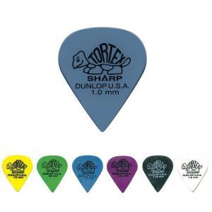 Jim Dunlop ギターピック Tortex Sharp 412 0.73,0.88,1.0,1.14,1.35,1.50|pick-store