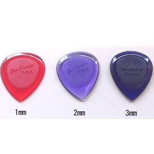 Jim Dunlop ギターピック Stubby 474 1.0, 2.0 3.0 mm|pick-store