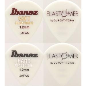 Ibanez アイバニーズ ジャズ型 エラストマーピック EL18 東レ・デュポン ピック