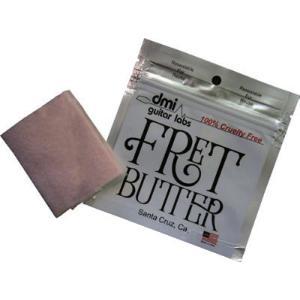 dmi guitar labs フレット磨き専用クロス Fret Butter フレット バター pick-store