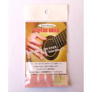 ファーストサウンド ギターネイルズ   ノーマルサイズ/小サイズ  ギターピックと同じセルロイド製の...